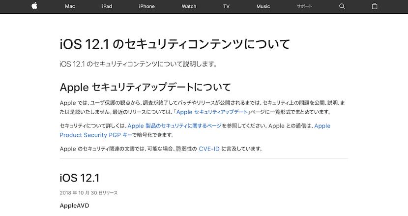 iPhone/iPadのOSアップデート、いつ実行すればいい? やらなくても大丈夫? できない場合はどうする?