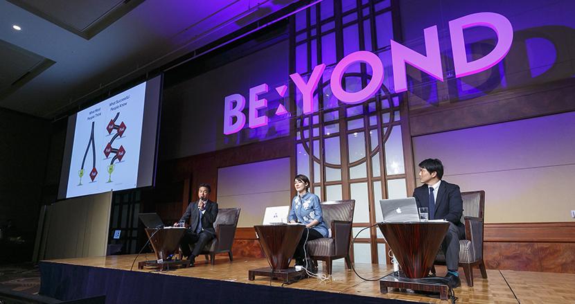"""日本のものづくりは「異分野とのハイブリッド」で世界を制す! スプツニ子!氏らが熱く語った""""デジタル化する製造業の輝く未来""""とは 〜「BE:YOND by b-en-g 2018 クロージング・トークライブ」レポート"""