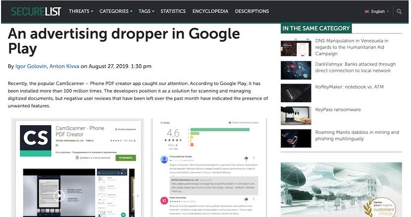 スマホユーザーを狙う悪意ある攻撃が頻発。Androidの人気アプリが突然悪質化したり、iPhoneの脆弱性を突いて個人情報を盗むサイトも