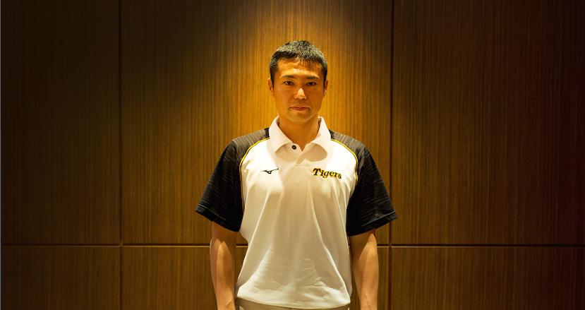 清原を現役復帰に導いた、現阪神1軍トレーナー・本屋敷俊介氏が語る「過酷な環境で生き残る」ための仕事術