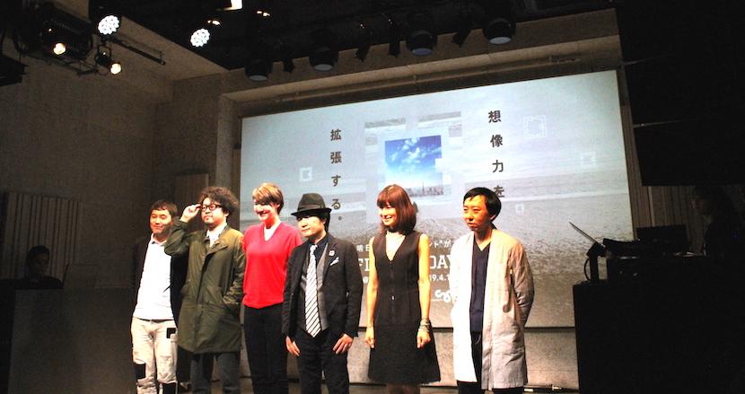 【イベントレポート】FINDERSの1周年記念イベント「FINDERS DAY 2019」開催!