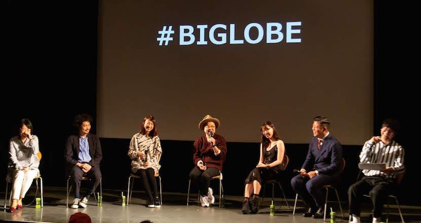 新時代のメディア「BIGLOBE style」がついに始動! 「イノベーションミーティング2020」レポート
