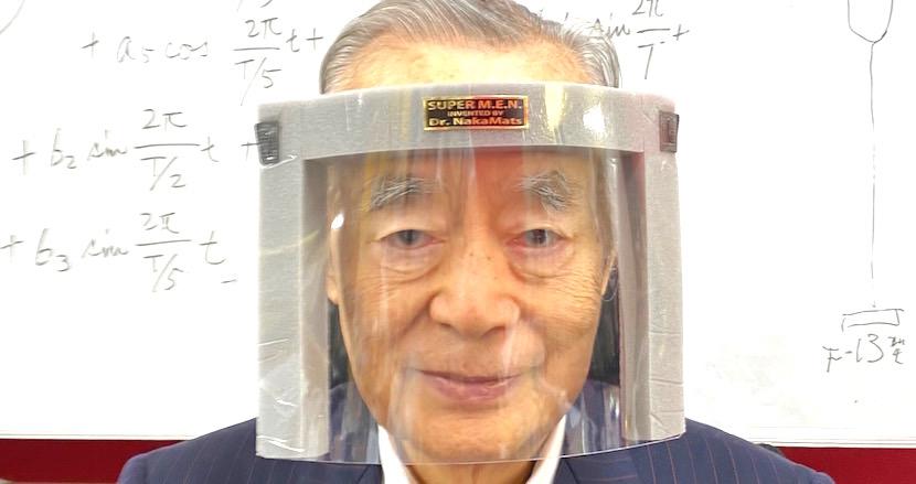 ドクター・中松のマスク「SUPER M.E.N.」新型が夏用で涼しく快適に!夏場の医療現場、ウイズコロナ時代の飲み会でも活躍