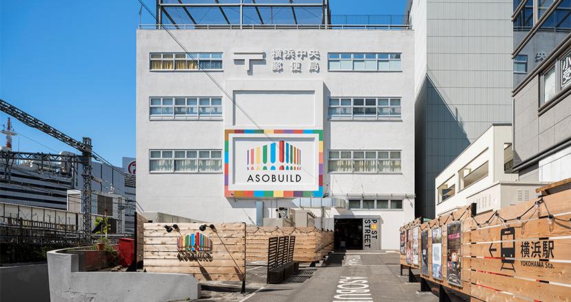 壮大な実験場で、人の心を動かすコンテンツを発掘せよ!うんこミュージアムがスマッシュヒットした横浜「アソビル」のビジネスモデル