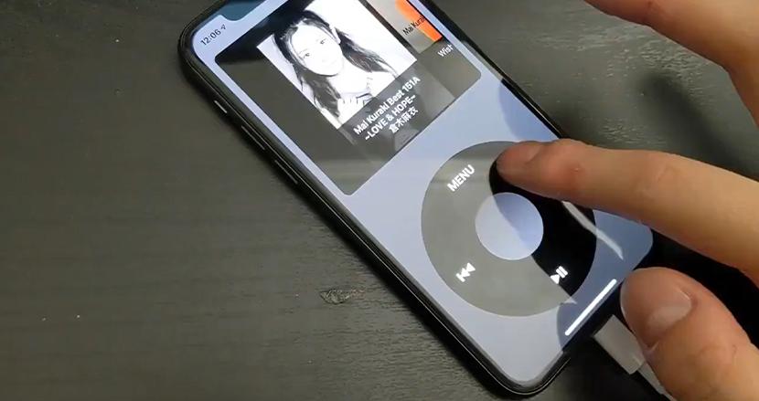 「iPhoneをiPod風にするアプリ」でバズった中国人留学生は、なぜ倉木麻衣ジャケ画像を使っていたのか?