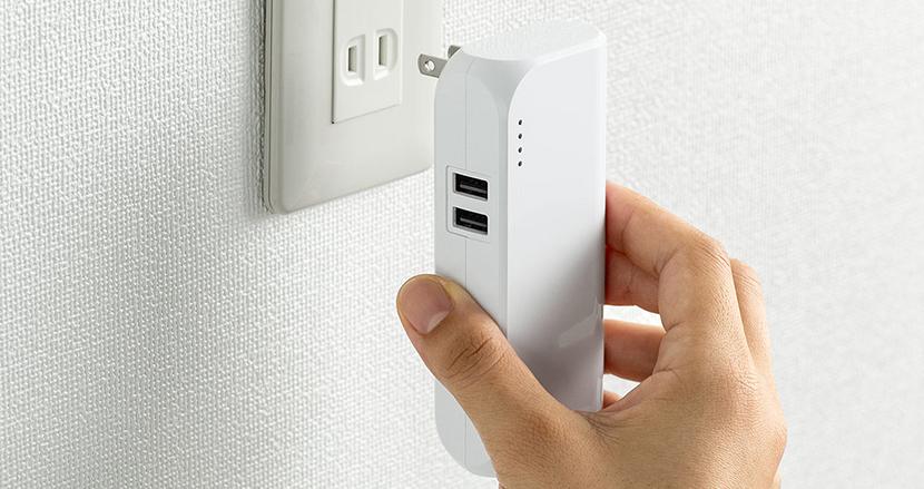 USB充電器としても使えるコンセント付きモバルバッテリー「700-BTL034」