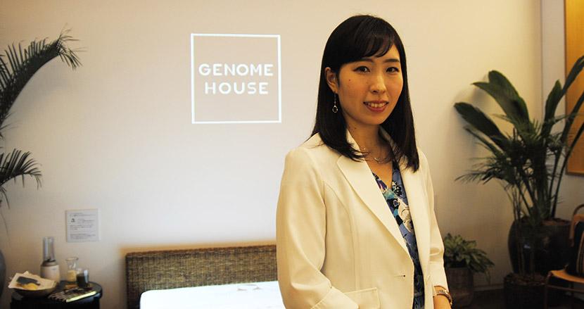 「遺伝子が喜ぶ家」はもう実用化できる!? 野心的な展示「GENOME HOUSE」が蔦屋家電で開催中