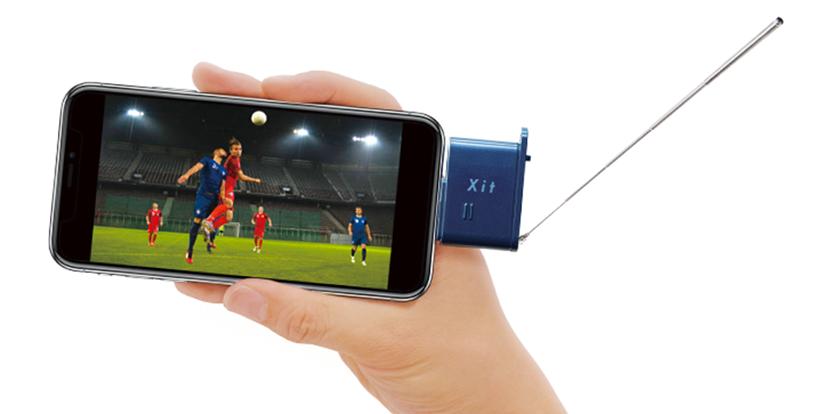 iPhone・iPadで手軽にテレビ番組を視聴できるフルセグチューナー「Xit Stick STK200」