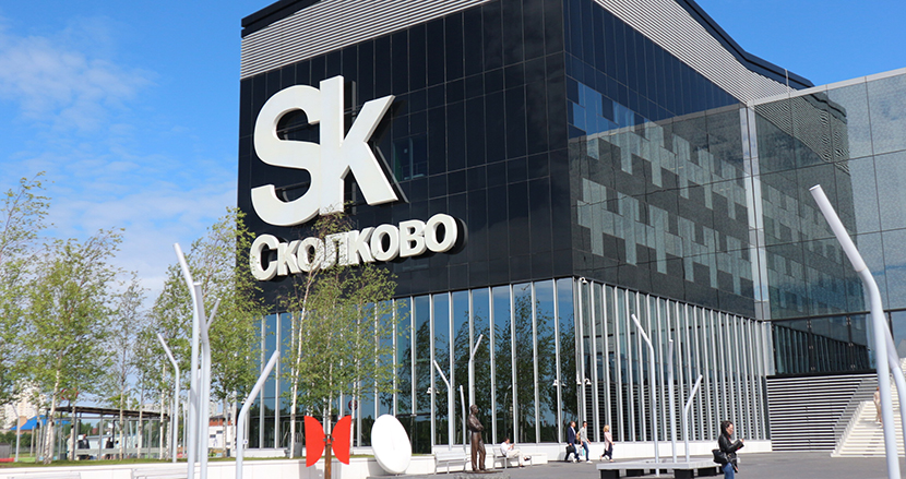 実はかなり親日!? ロシアの巨大スタートアップ拠点「スコルコボ」に潜入&注目スタートアップ6社