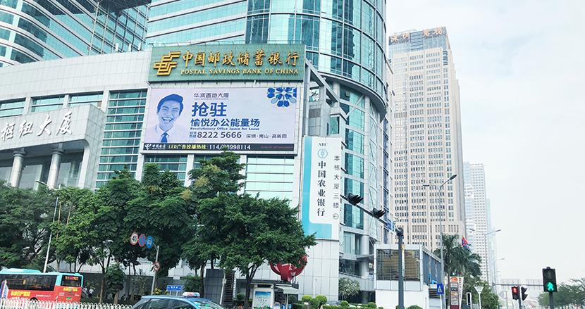 中国のシリコンバレー、深セン徹底レポート【後編】