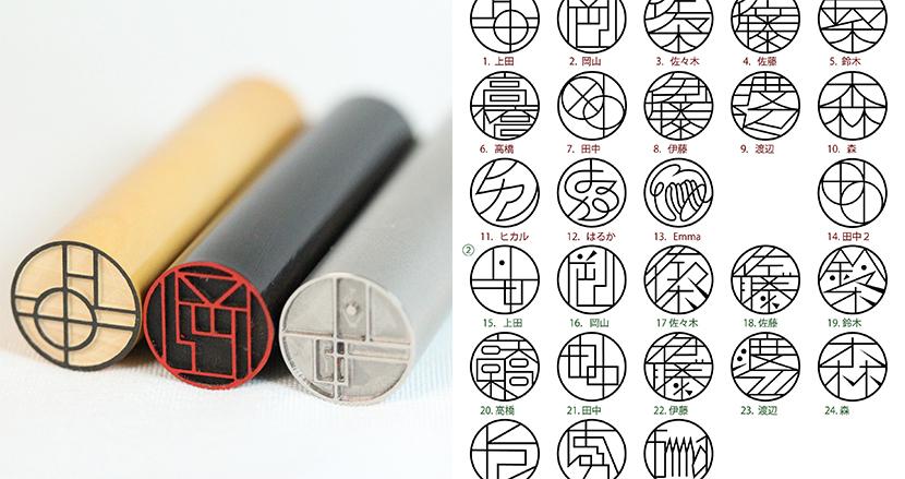 自分のロゴマークのようなオーダーメイドデザインのハンコ「TYPO」がクールでオシャレ!
