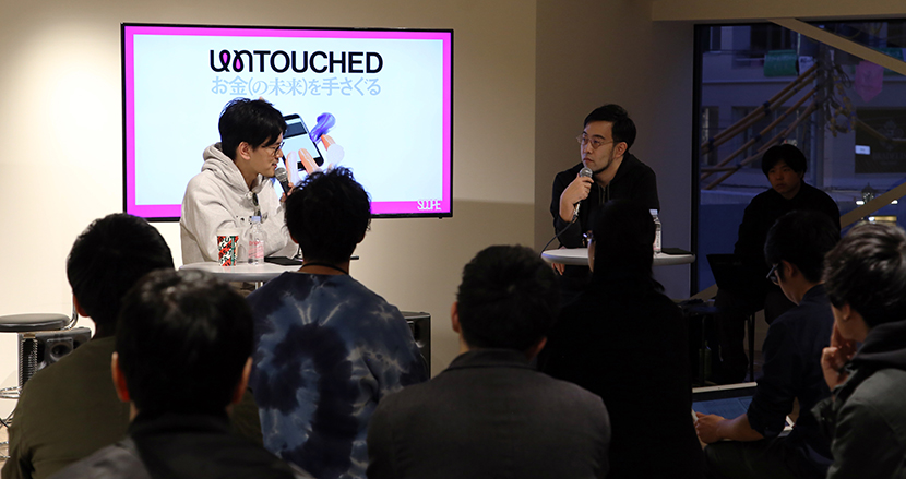 連続起業家・hey佐藤裕介が語る「カルチャーとビジネス」。ニッチな趣味や綺麗事こそが「稼げる」ようになる時代の到来
