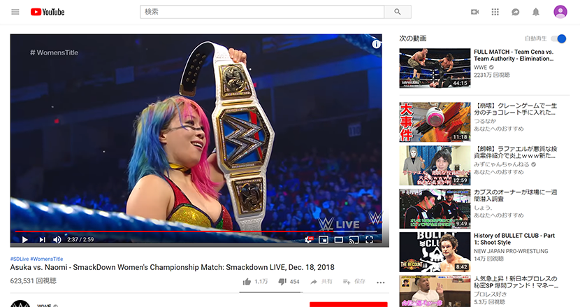 気づけばあらゆるジャンルで「優秀な日本人」が海外プラットフォームに囲い込まれている。WWEで活躍する女子プロレスラー、アスカの姿を見てふと思ったこと