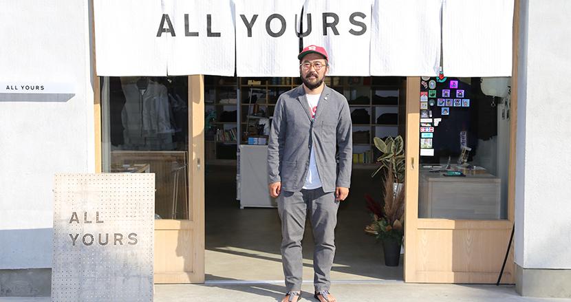 顧客ではなく共犯者。服を介したコミュニティを形成する、SNS時代のアパレル進化論|木村昌史(ALL YOURS)