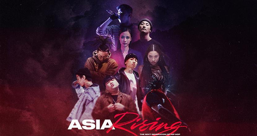 アジアのヒップホップに焦点を当てた長編ドキュメンタリー『Asia Rising』がYouTubeで無料公開