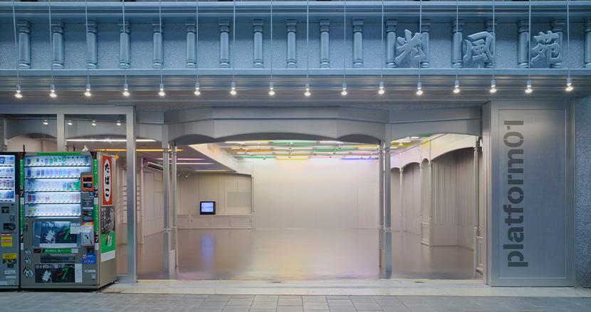 2008年、シャッター街の再生を目指した『platform』構想【連載】「ビジネス」としての地域×アート。BEPPU PROJECT解体新書(4)