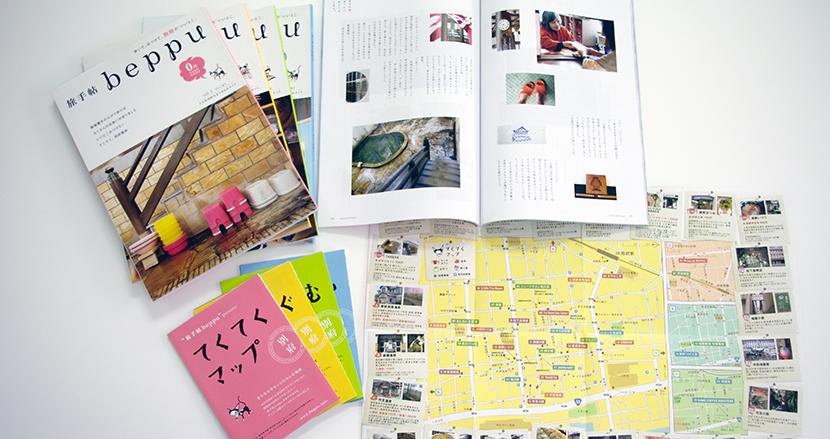 「200ページ」「広告不掲載」「無料配布」のガイドブックで、地域の根強いファンを増やすビジネスモデル。『旅手帖 beppu』と金券『BP』【連載】「ビジネス」としての地域×アート。BEPPU PROJECT解体新書(10)