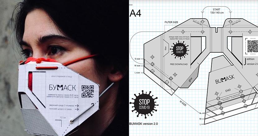 簡単に作れて高性能、クールな「ダンボールマスク」が登場!プリントして組み立てるだけ
