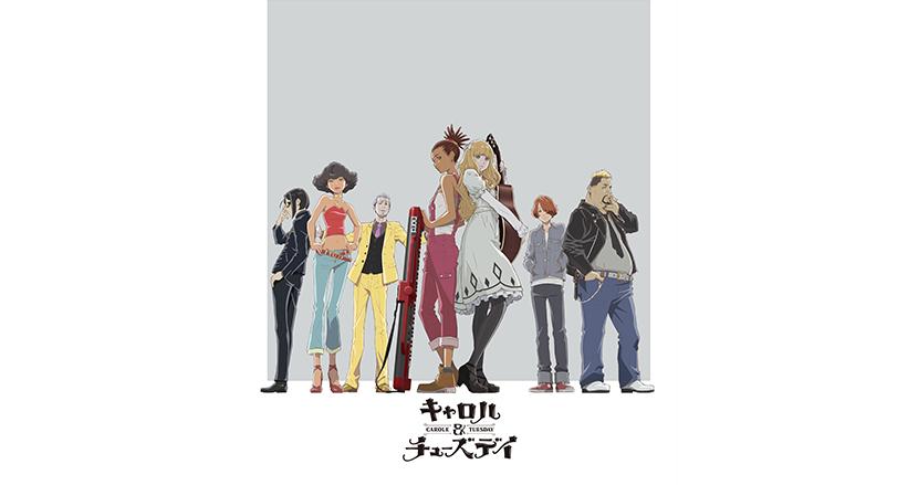アニメ『キャロル&チューズデイ』の超絶豪華アーティスト陣はいかにして集められたのか。プロデューサー・西辺誠に訊く