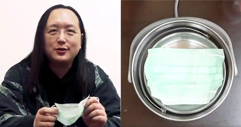 使ったマスクを自宅で簡単に消毒する方法!再利用できる裏ワザを、台湾の天才IT大臣が公開