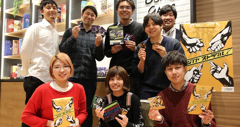 新卒社員が半年でゲームを企画し、販売まで経験。『シブヤ ストラグル』を作り上げた、ディライトワークス「ボードゲーム制作研修」の意義とは?