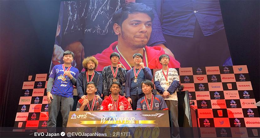 格闘ゲーム大会「EVO Japan」で無名のパキスタン人選手が優勝! 試合後インタビューで業界を震撼させる