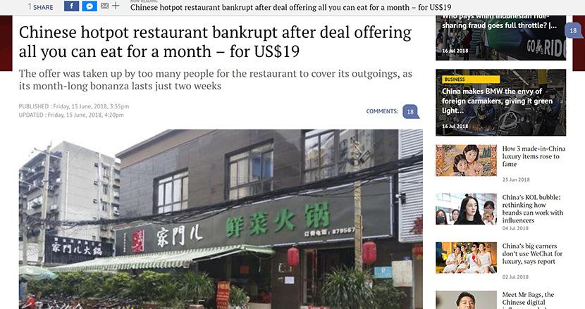 中国ではすでに閉店事例も!?飲食業界に広がるサブスクリプションの波