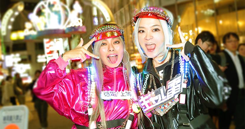 光るとモテる!電子工作する渋谷のギャルが描く未来|ギャル電(電子工作ギャルユニット)