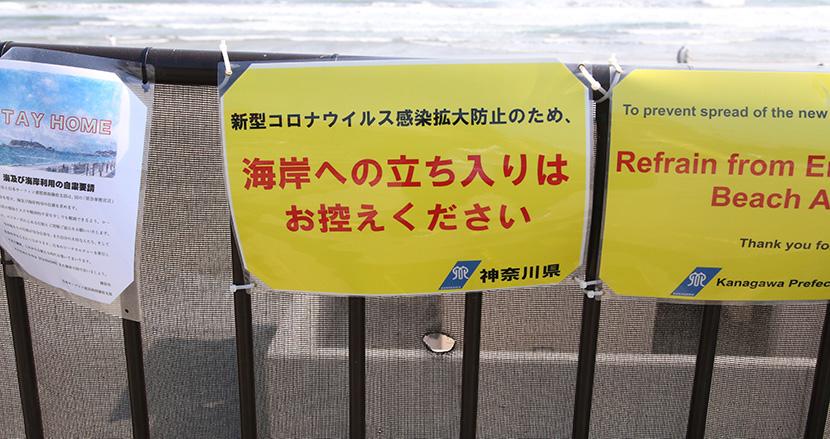 「GWに遊び歩く悪いヤツ」はそんなにいるのか。4月に人が押し寄せていた観光地の模様