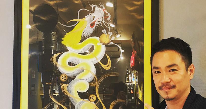なにげに世界で有名な日本人:「一筆龍」を描き上げる絵師、手島啓輔氏