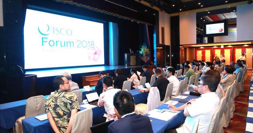 ITで発展する沖縄・最新レポート・日本のグローバル拠点、「沖縄ITイノベーション戦略センター(ISCO)」始動! 「ISCO Forum2018」イベントレポート