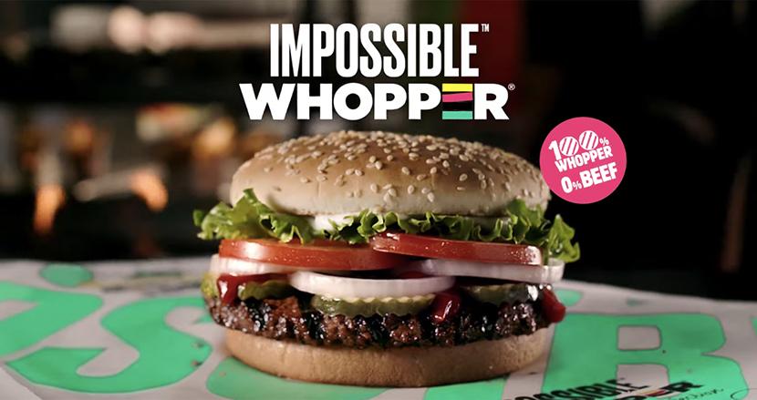 バーガーキング、「人工肉」ハンバーガーの販売開始。植物由来なのに肉汁滴るパティ