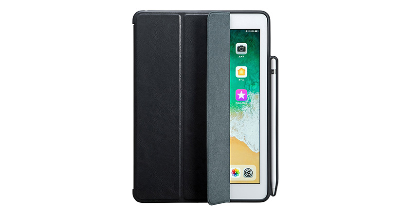 Apple Pencil収納ポケット付きで携帯しやすい9.7インチiPad用ケース