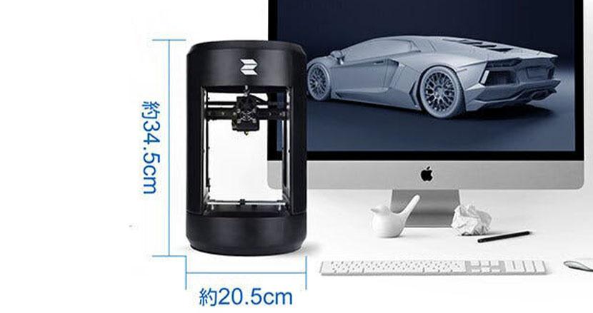 そろそろ一台ほしいかも?2万円台で買えて、デスクにおけるコンパクトな3Dプリンター「rs-Mini」