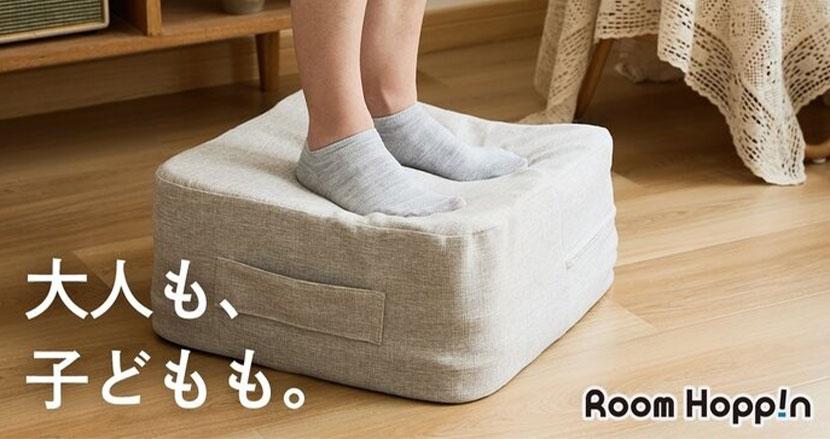 マンションやアパートでも使える室内トランポリン「Room Hoppin」。跳ばない時はクッションに