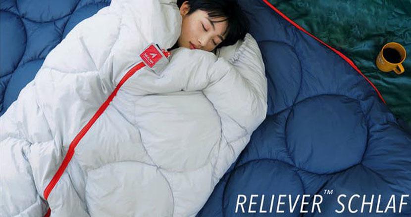 羽毛布団の寝心地を実現した寝袋「レリーバーシュラフ」。テント泊でもぐっすり快適に眠ろう