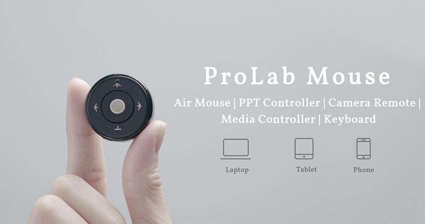 コインサイズにマウスの機能を完全装備。エア・マウス「ProLab Mouse」