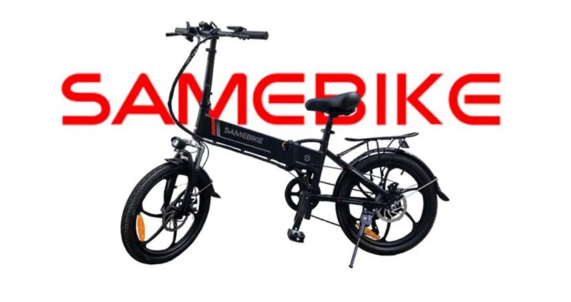 段差や悪路でもガンガン乗れる。スポーティーな折りたたみ電動アシスト自転車「SAMEBIKE」