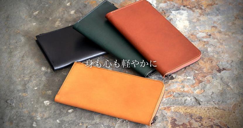 小さくて薄い、けれど大容量な長財布「Hitoe® L-zip L - Liscio -」。長財布の新しいあり方を示す