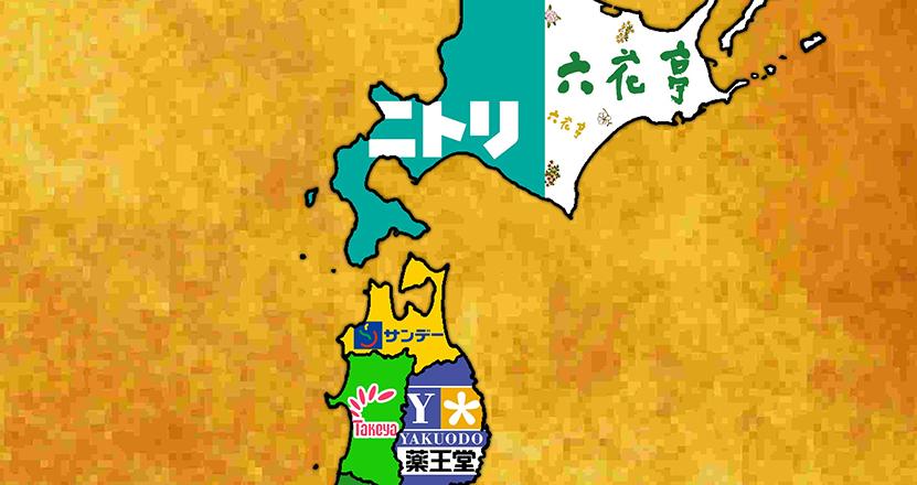 「都道府県を代表する企業で作った日本地図」が話題沸騰!驚きの連続にSNS上でツッコミの嵐