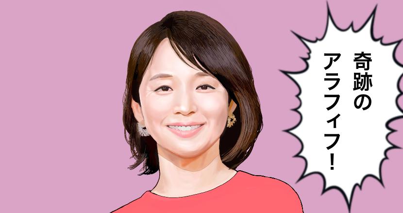 52歳の誕生日を迎えた今もトップに君臨する石田ゆり子。『逃げ恥』前にあった再ブレイクの兆しと「今が旬」の理由【連載】テレビの窓から(11)