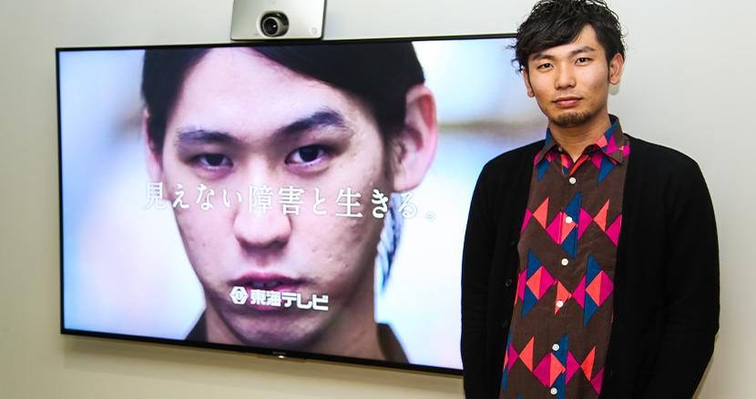 なぜ東海テレビは、映像的に伝わりづらい「発達障害」のドキュメンタリーCMを制作したのか?|桑山知之(東海テレビ)