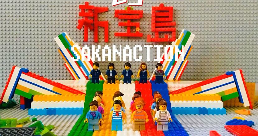 サカナクション「新宝島」のMVを小6がLEGOで再現した映像が、驚異の完成度!