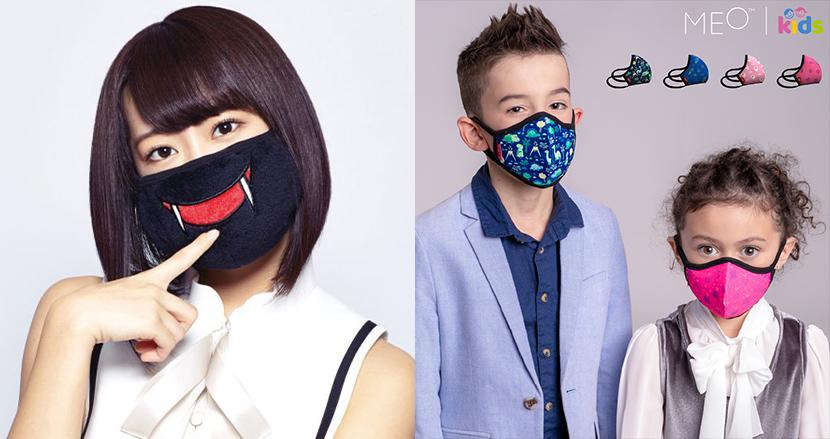 ひと味違うデザインで楽しい気分に。今すぐ買えるファッションマスク5選