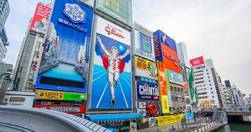 衝撃!関西人の使う「また○○しよう」は、関東の人には意味が通じていなかった