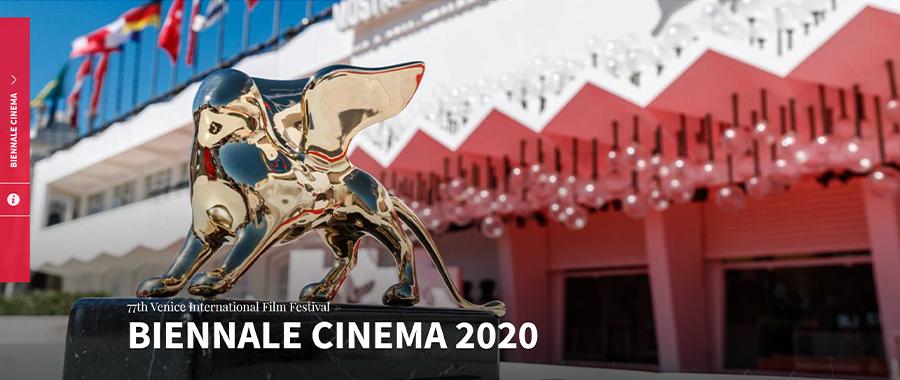 なぜ「映画祭はオンラインで完結すればいい」では困るのか【連載】松崎健夫の映画ビジネス考(22)