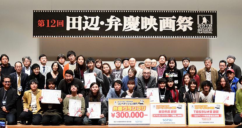 映画祭でもインディーズ映画が熱い!(その1) 【連載】松崎健夫の映画ビジネス考(6)
