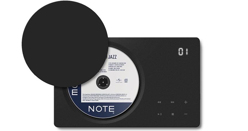 CDをBluetoothで楽しめるプレーヤー「BCD」、蔦屋家電が発売