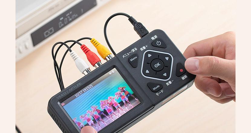 パソコン不要、テレビ不要! 手軽にビデオテープをデジタル化できるコンパクトなビデオキャプチャー「400-MEDI029」