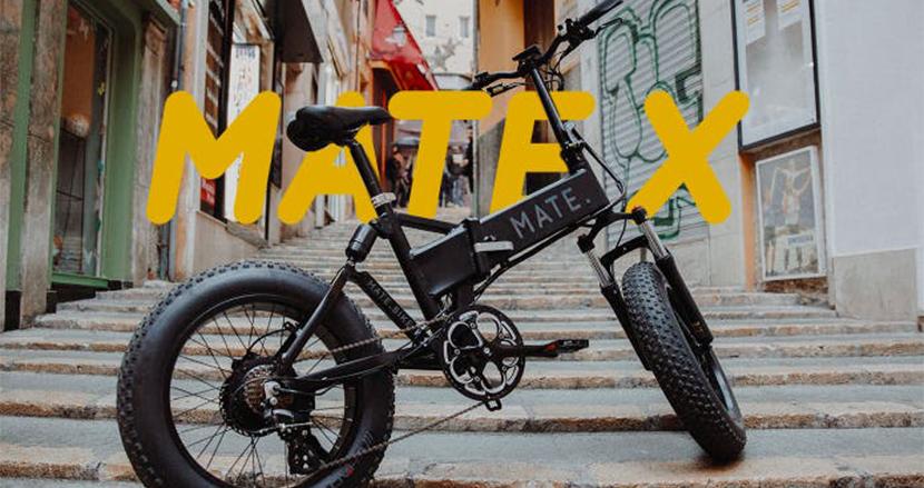 自転車大国デンマーク生まれ、世界一クールな折りたたみ電動自転車「MATE X」日本上陸!